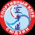 """Спортивный клуб """"Сюдзин"""" Логотип"""